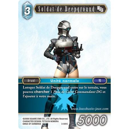 Soldat de Deepground 3-041C