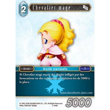 Chevalier Mage 3-048C