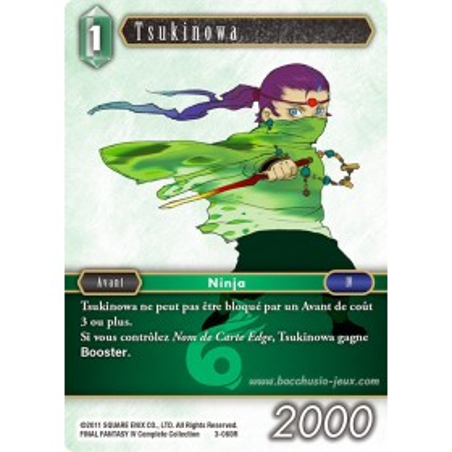 Tsukinowa 3-060R