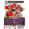 Gilgamesh 3-103H