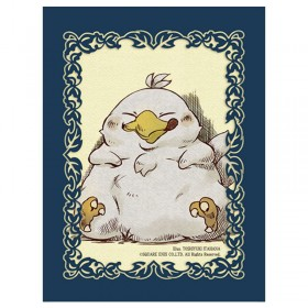 Protège cartes Final Fantasy Gros Chocobo x60 pochettes