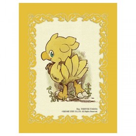 Protège cartes Final Fantasy Chocobo x60 pochettes