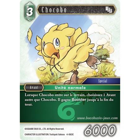 Chocobo 4-063C