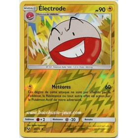 Electrode Reverse SL3.5 31/73
