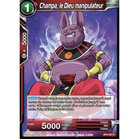 Champa, le Dieu manipulateur BT1-007 C
