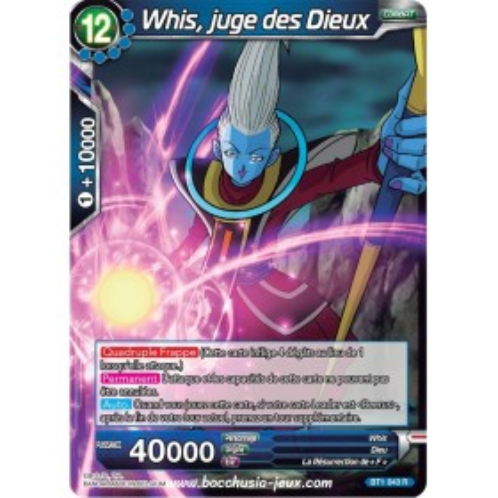Whis, juge des Dieux BT1-043 R