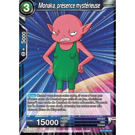 Monaka, presence mysterieuse BT1-049 UC