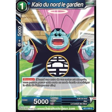Kaio du nord le gardien BT1-050 C