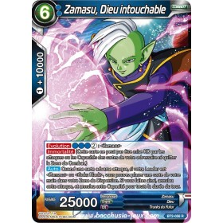 Zamasu, Dieu intouchable BT2-056 R