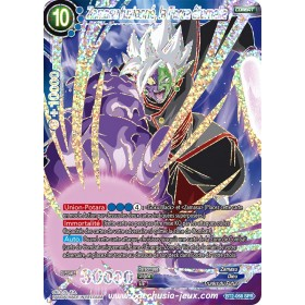 Zamasu fusinonne, la Force eternelle SPR BT2-058 SPR