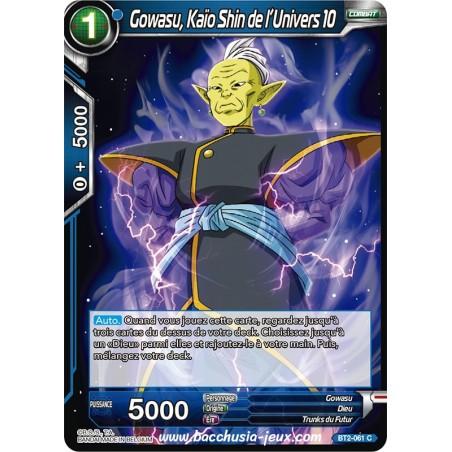 Gowasu, Kaio Shin de l'Univers 10 BT2-061 C