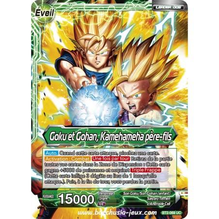 Goku et Gohan, Kamehameha pere-fils BT2-069 UC