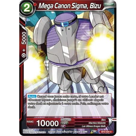 Mega Canon Sigma, Bizu BT3-024 C