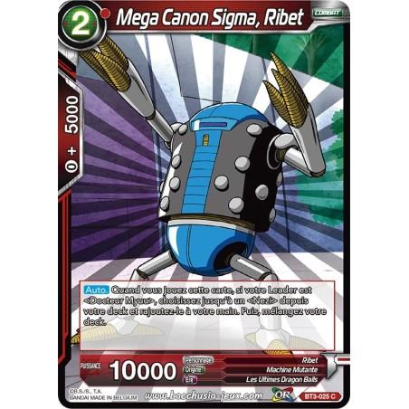 Mega Canon Sigma, Ribet BT3-025 C Foil (Brillante)