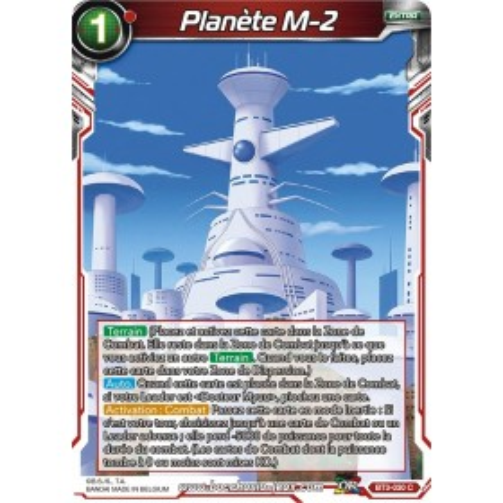 Planète M-2 BT3-030 C