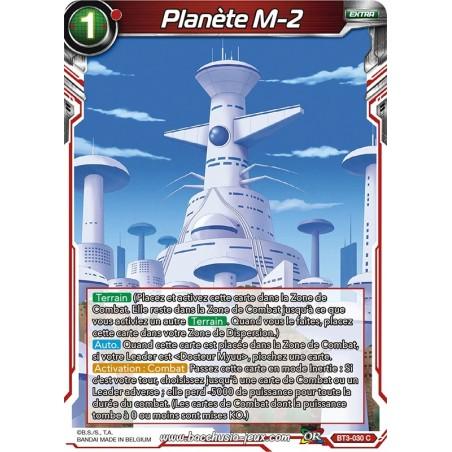 Planète M-2 BT3-030 C Foil (Brillante)