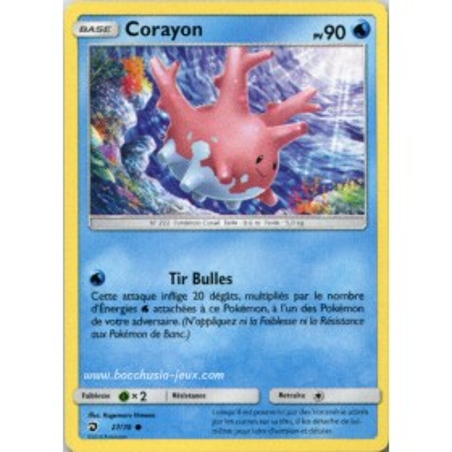 Corayon SL7.5 27/70