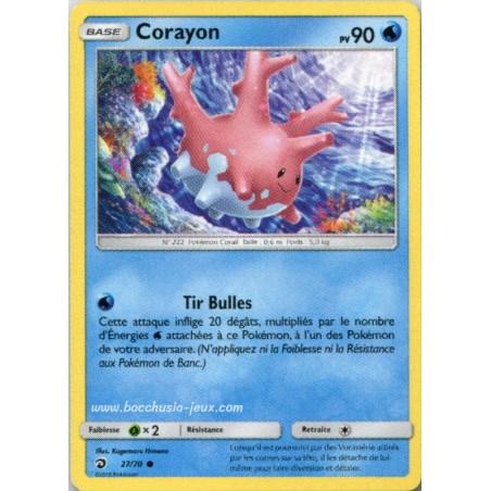 Corayon Reverse SL7.5 27/70