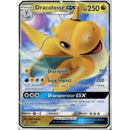 Dracolosse-GX SL7.5 37/70