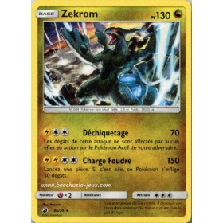 Zekrom SL7.5 46/70