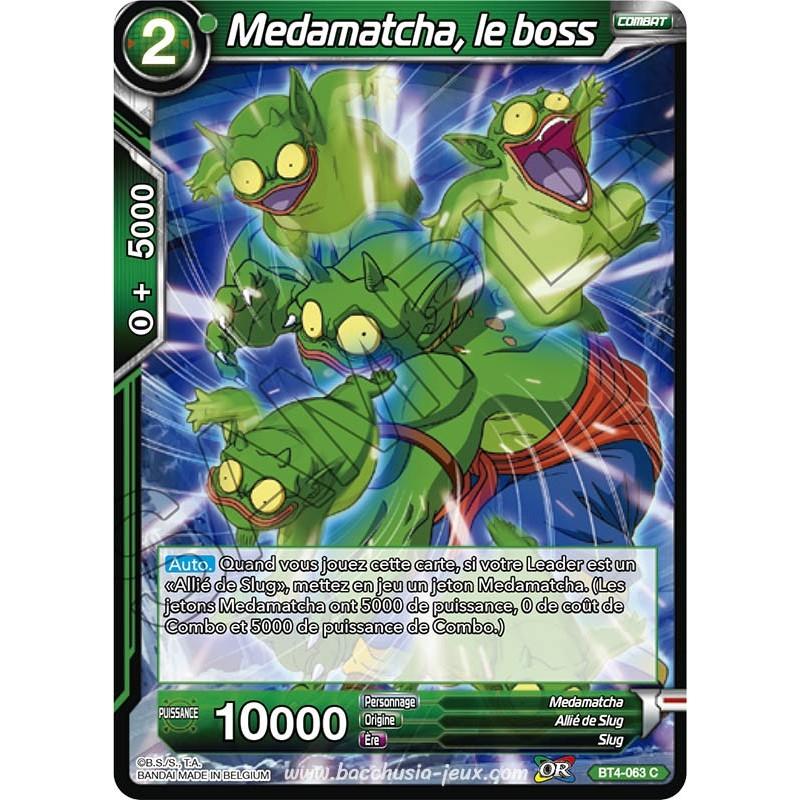 BT4-063 C Medamatcha, le boss Foil (Brillante)