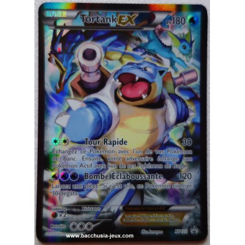 Carte Tortank EX XY122 Collection pokemon coffret rouge et bleu