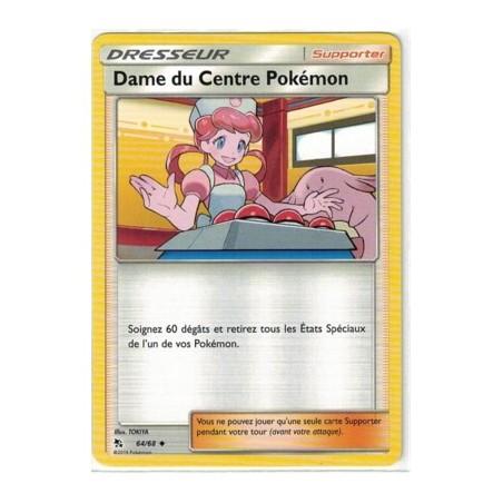 Carte Pokemon SL11.5 64/68 Dame du Centre Pokemon