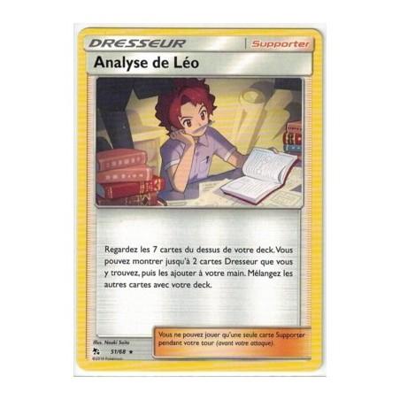 Carte Pokemon SL11.5 51/68 Analyse de Leo