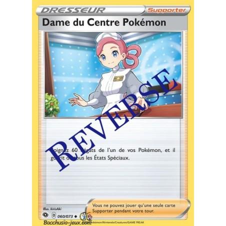 Carte Pokemon EB3.5 60/73 Dame du Centre Pokémon Reverse