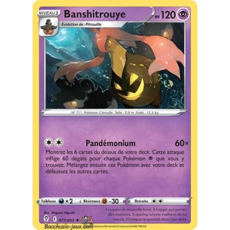 Carte Pokémon EB07 077/203 Banshitrouye