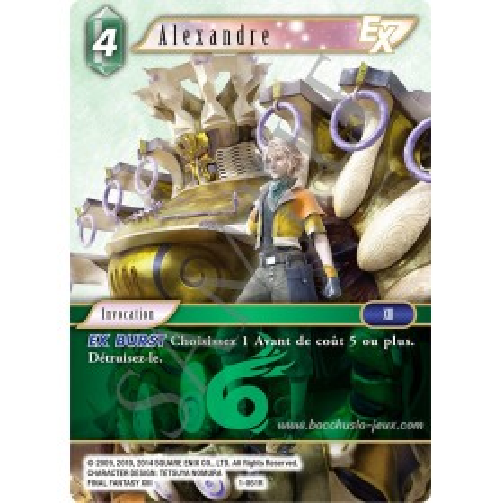 Alexandre 1-061R
