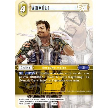 Amodar 1-091R